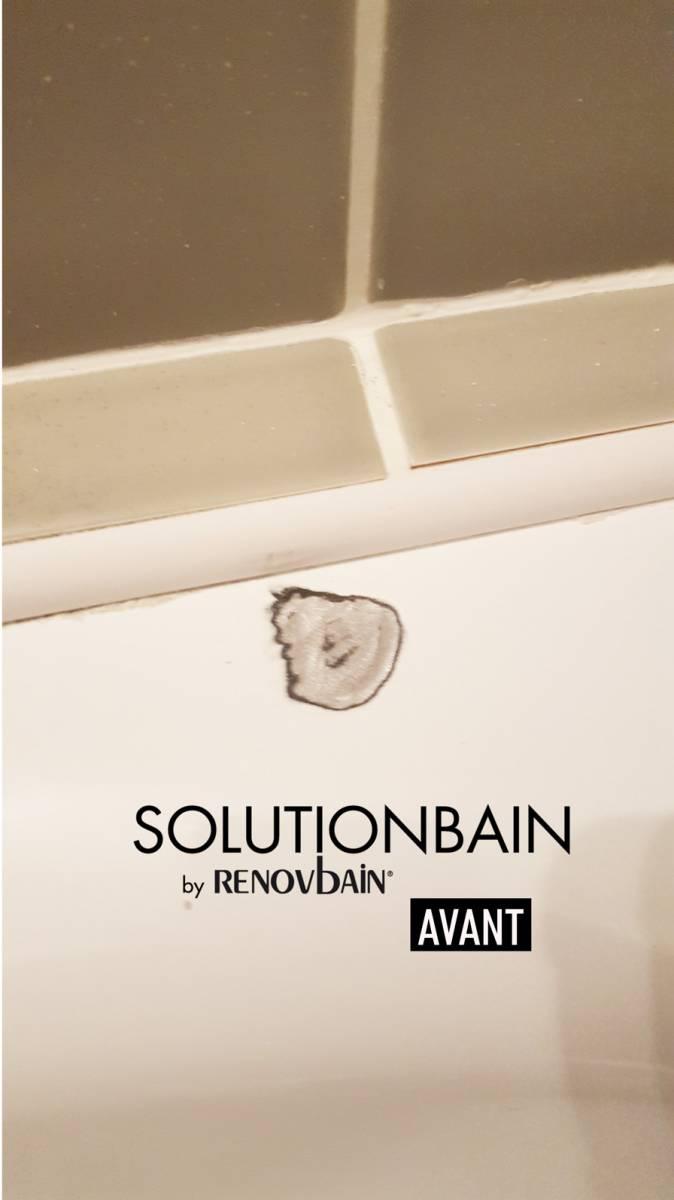 r parer un clat d 39 mail sur une baignoire r novation et d coupe de baignoire sur toulon. Black Bedroom Furniture Sets. Home Design Ideas