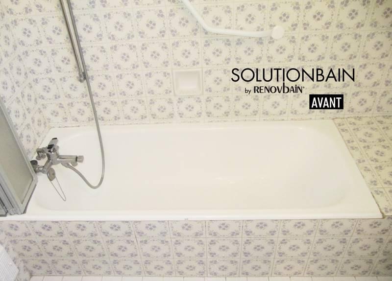 ouverture lat rale pour baignoire avec portillon toulon. Black Bedroom Furniture Sets. Home Design Ideas